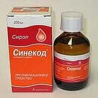 Что принимать при сухом кашле взрослому из отечественных препаратов
