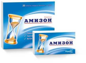 Для создания наибольшего эффекта афлубин рекомендуется употреблять за 30