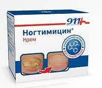 Лак от грибка ногтей россия