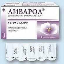 Противогрибковые препараты в гинекологии