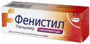 Дерматит мазь для лечения