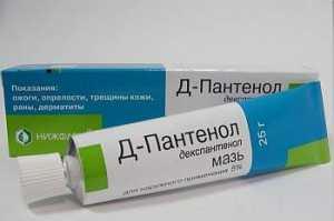 Мази при дерматите у взрослых