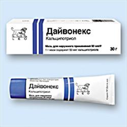 mazi-ot-dermatita-psoriaza