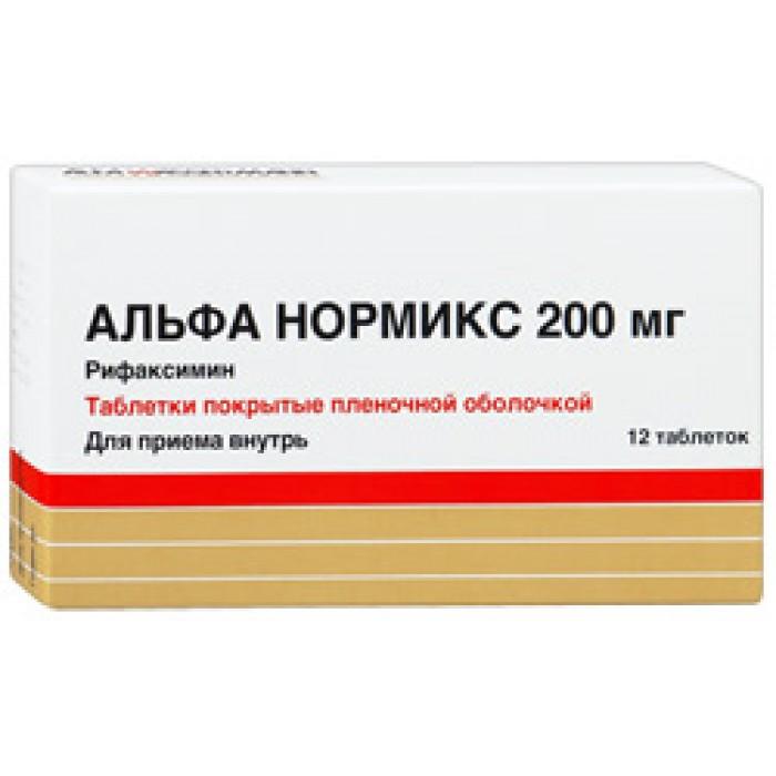 энтерол при приеме антибиотиков у взрослых отзывы
