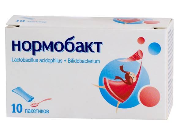 лекарства от поноса для детей 1 года