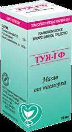 Областная клиническая больница г. минск