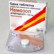 Лекарственные средства от глистов лямблий как лечить псориазис нетрадиционная медицина