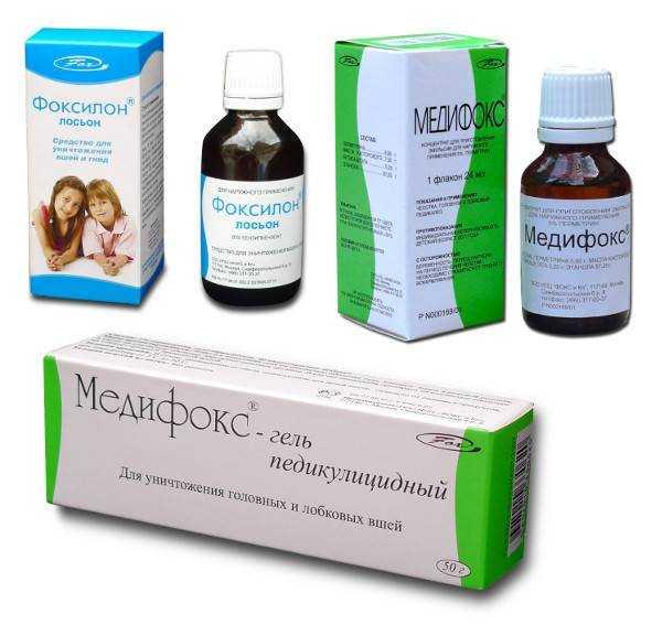 Средства от педикулеза при псориазе