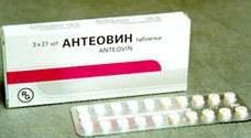 Какие противозачаточные таблетки хорошие: названия, перечень побочных действий, плюсы и минусы оральных контрацептивов, Азбука здоровья