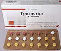 Когда можно принимать противозачаточные пероральные контрацептивы