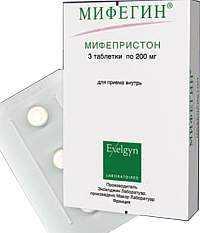 Таблетки одноразовые от беременности