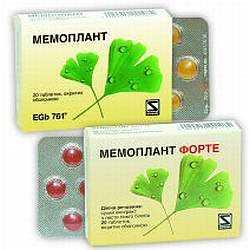 Лекарство для улучшения памяти