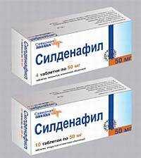 таблетки для эрекции без рецепта