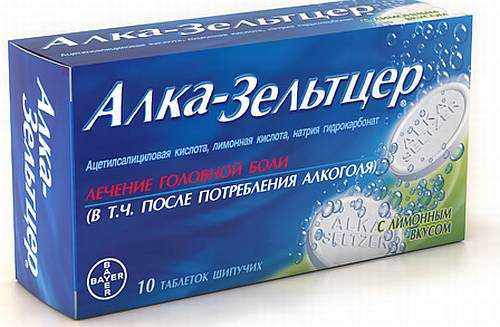 Yfpdfybt ktrfhcndf jn алкоголизма в ампулах алкоголизм лечение великий новгород клиники