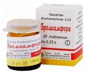 Препараты для снижения либидо (эрекции)