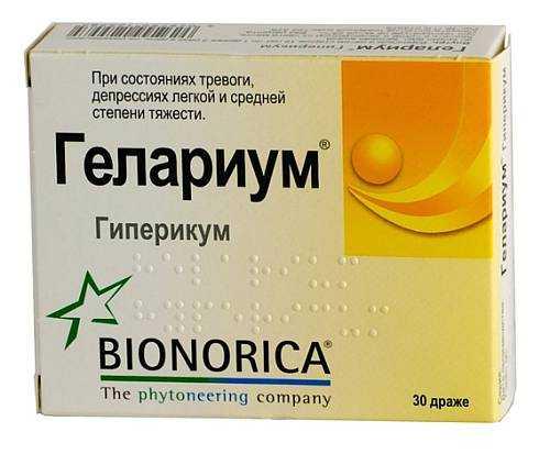 препараты от тахикардии сердца при нормальном давлении