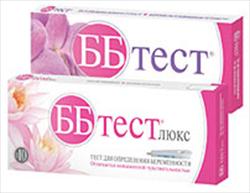 06 - Когда можно делать тест на беременность: инструкция, оценка результата, обзор всех тестов, Азбука здоровья