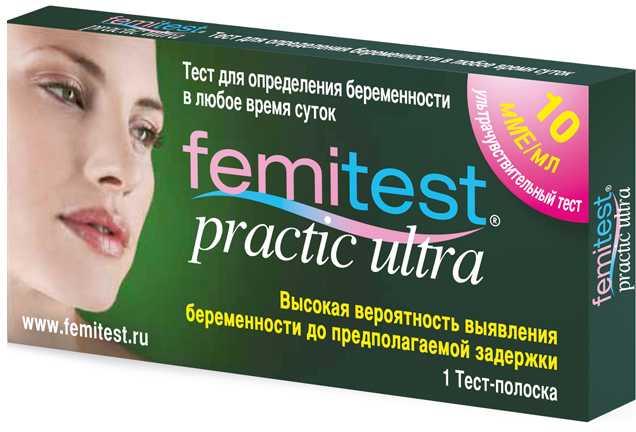 07 - Когда можно делать тест на беременность: инструкция, оценка результата, обзор всех тестов, Азбука здоровья