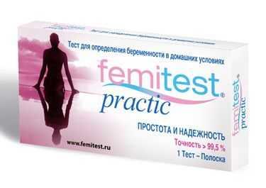 Тест на беременность днем