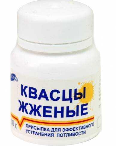 Во время болезни потею