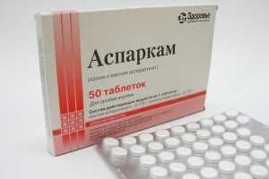 Препараты содержащие магний и витамин в6