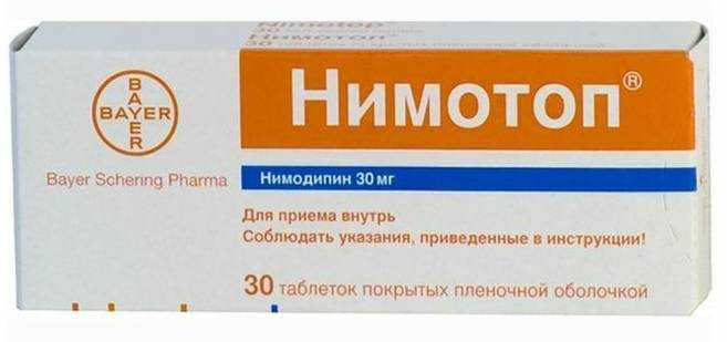 препараты для улучшения обмена веществ и похудения