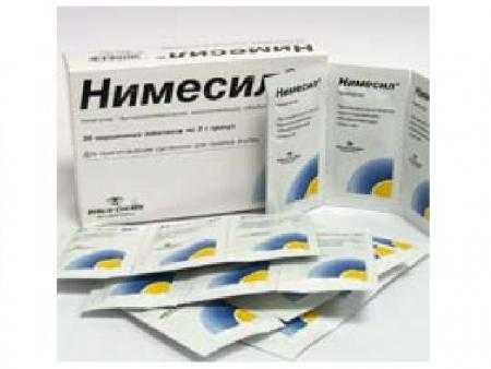 Нимесил Пакетик Инструкция По Применению - фото 5