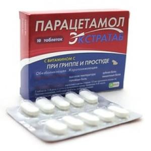 Таблетки при боли в желудке и поджелудочной
