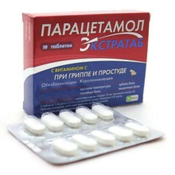 Парацетамол 500 Мг Инструкция По Применению Взрослым - фото 3