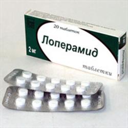 таблетки лопедиум инструкция по применению цена