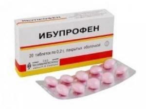 ибупрофен 400 мг. инструкция