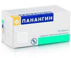 панангин таблетки