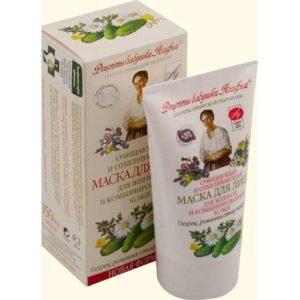 Отбеливающие маски для лица в домашних условиях, быстрого эффекта и промышленные маски от пигментных пятен, Азбука здоровья