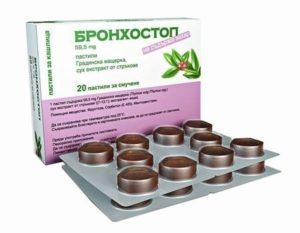 Чабрец (тимьян): лечебные свойства и противопоказания, применение для женщин, детей, Азбука здоровья