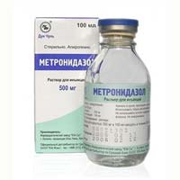 Метронидазол раствор