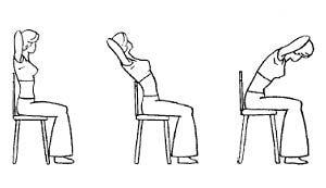 наклон на стуле