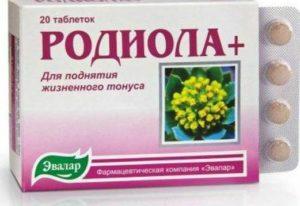 Родиола розовая лечебные свойства для мужчин