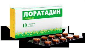 Лоратадин: инструкция по применению, показания, сироп, таблетки, Азбука здоровья