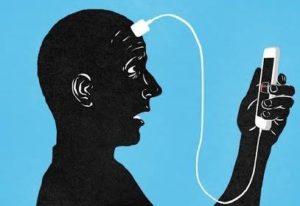 Смартфон и мозг