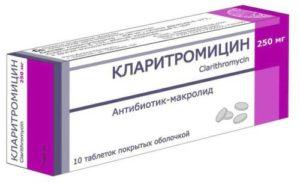 Макроліди антибіотики